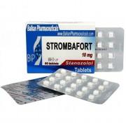 Strombafort Стромбафорт 10 мг, 100 таблеток, Balkan Pharmaceuticals