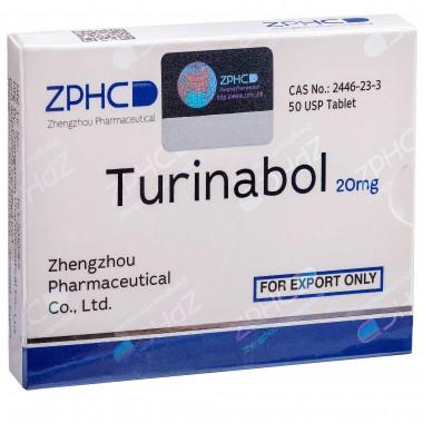 Turinabol Туринабол 20 мг, 50 таблеток, ZPHC в Кызылорде